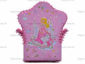 Шкатулка для девочек «Кресло», BT-C-040, фото