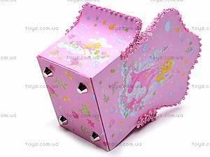 Шкатулка для девочек «Кресло», BT-C-040, детские игрушки