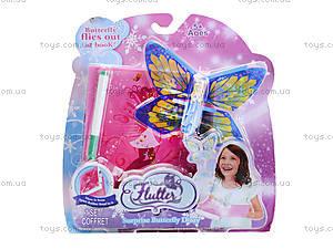 Шкатулка с бабочкой-сюрпризом Flutter, 128, купить