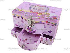 Шкатулка-сундучок с выдвижными ящиками, BT-C-030, toys.com.ua