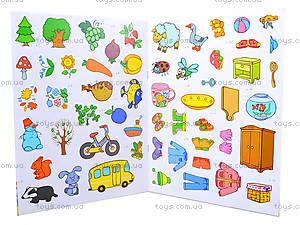 Книга для детей «Мир вокруг нас», Ч20251Р5933, купить