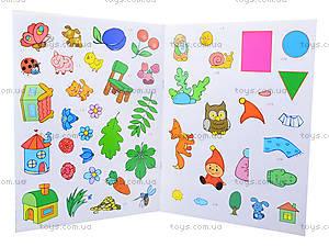Книга для детей «Рисуем и пишем», Ч180006Р5957, купить
