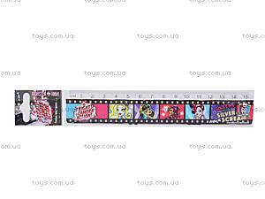 Школьная линейка Monster High, MH14-090K
