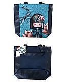 Школьная сумка Kinderline, KMBB-UT1-4489, купить