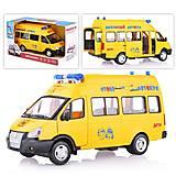 Школьный автобус «Автопарк», 9707-C, отзывы