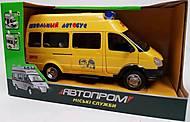 Школьный автобус АВТОПРОМ, 7809