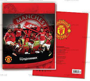 Школьный дневник Manсhester United, MU14-261K, купить