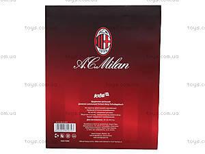 Школьный дневник Milan, ML14-261K, купить