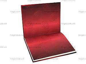 Школьный дневник Milan, ML14-261K, отзывы