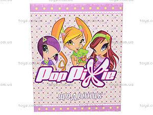 Школьный дневник Pop Pixie, PP13-261K