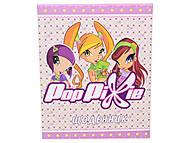 Школьный дневник Pop Pixie, PP13-261K, отзывы
