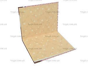 Школьный дневник Popcorn Bear, PO14-261K, фото