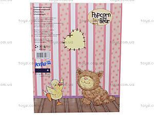 Школьный дневник Popcorn Bear, PO14-261K, отзывы
