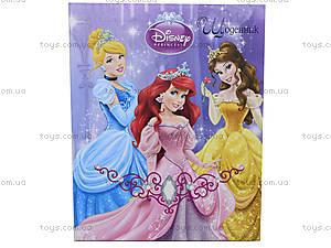 Школьный дневник Princess, P14-261K