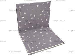 Школьный дневник «Щенок», R14-261-2K, фото