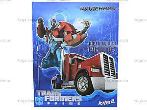 Школьный дневник Transformers,