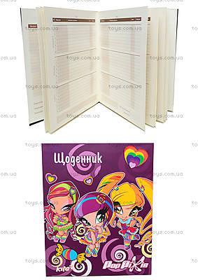 Школьный дневник Kite серии Pop Pixie, PP14-261-1K