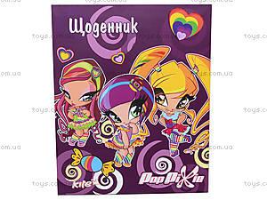 Школьный дневник Kite серии Pop Pixie, PP14-261-1K, отзывы