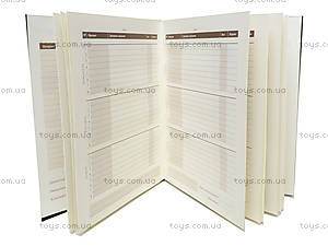 Школьный дневник Kite серии Pop Pixie, PP14-261-1K, цена
