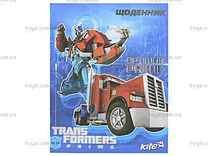 Школьный дневник Kite Transformers, TF14-261-1K, цена