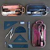 Школьный канцелярский набор, 555-675, купить