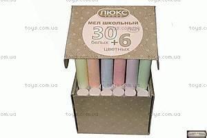 Школьный мел в наборе, белый и цветной, КБЦ-3006