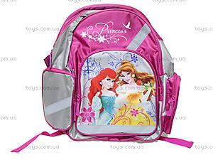 Школьный ортопедический рюкзак с EVA-спинкой  Princess, PRAB-ET3-9621, фото