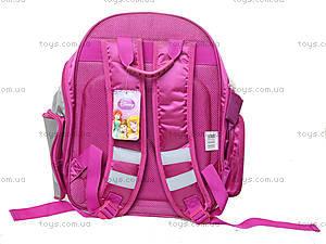 Школьный ортопедический рюкзак с EVA-спинкой  Princess, PRAB-ET3-9621, отзывы