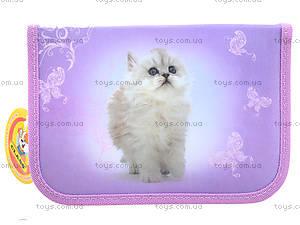 Школьный пенал для детей Lovely Kitty, 94006, отзывы