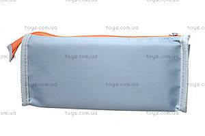 Школьный пенал Kite Beauty, K14-652-1, купить