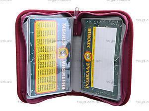 Школьный пенал-книга Lovely Bear, 94036, купить