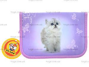 Школьный пенал-книжка Lovely Kitty, 94035, отзывы