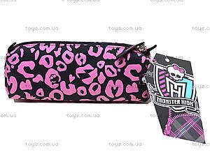 Школьный пенал Monster High, MHBB-RT2-4299, купить