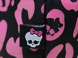 Школьный пенал Monster High, MHBB-RT2-4299, фото