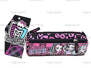 Школьный пенал Monster High, MHBB-RT2-4299