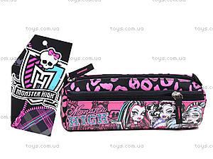 Школьный пенал Monster High, MHBB-RT2-4299
