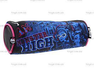 Школьный пенал-тубус Monster High, MH14-640-2K, отзывы