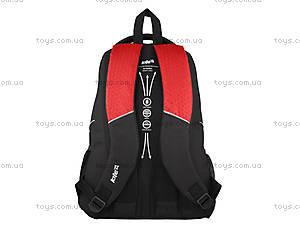 Школьный ранец Kite Sport, K14-819-2, отзывы