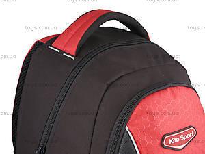 Школьный ранец Kite Sport, K14-819-2, цена