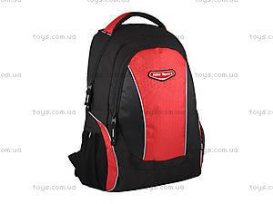 Школьный ранец Kite Sport, K14-819-2