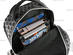 Школьный ранец «Макс Стил», MX14-514K, купить