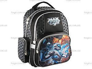 Школьный ранец «Макс Стил», MX14-514K