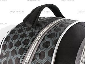 Школьный ранец «Макс Стил», MX14-514K, цена