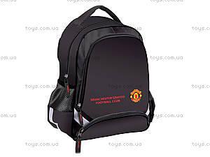 Школьный ранец Manchester United, MU14-517K