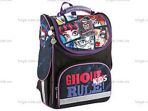 Школьный ранец Monster High, MH14-501-3K