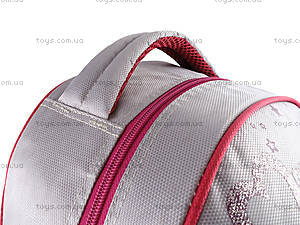 Школьный ранец Rachael Hale, R14-521K, купить