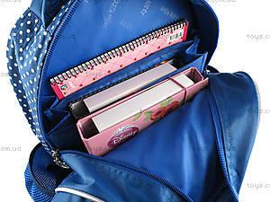 Школьный рюкзак Hello Kitty, HK14-509K, отзывы