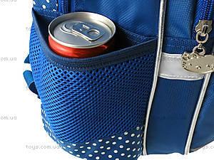 Школьный рюкзак Hello Kitty, HK14-509K, цена