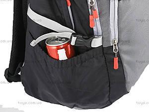 Школьный рюкзак «Кайт», K14-884-1, купить