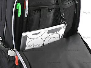 Школьный рюкзак «Кайт», K14-884-1, фото